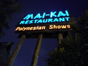 See You At The Mai Kai!